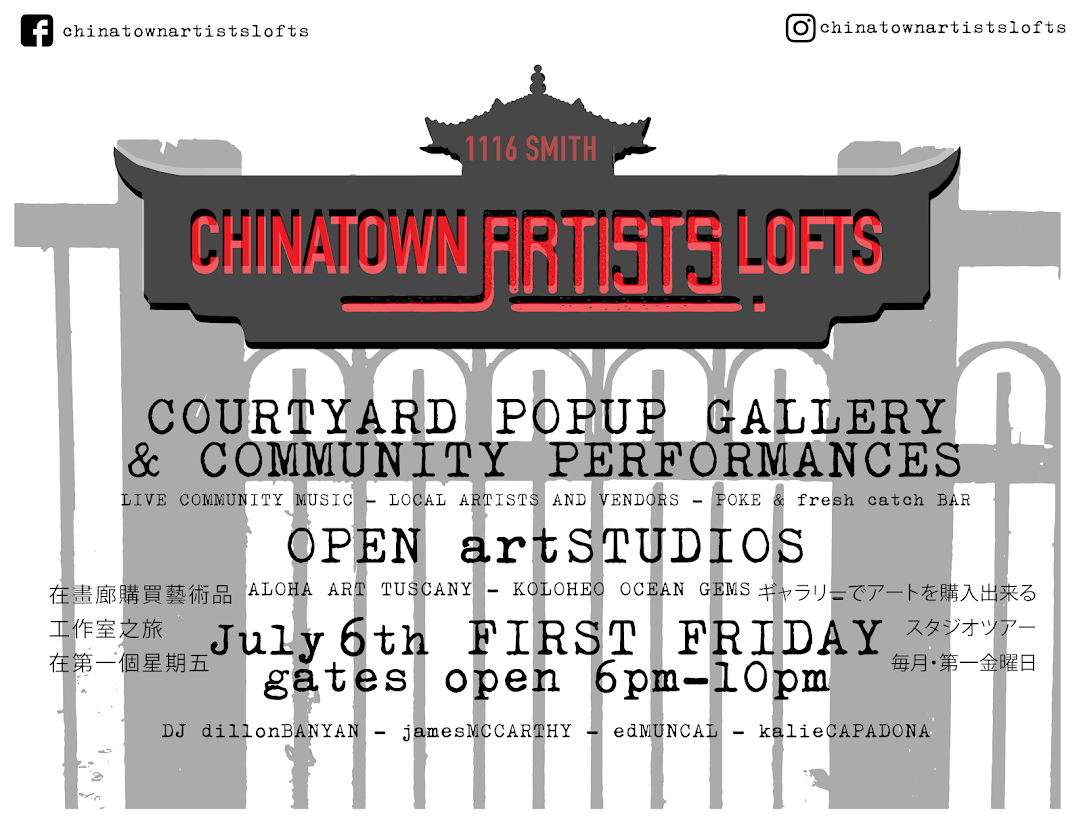 ChinatownArtistsLofts- Flyers 7-01.png