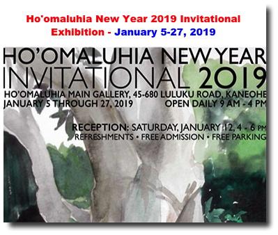 First Friday Hawaii Art Gallery Walk Newsletter January 2019