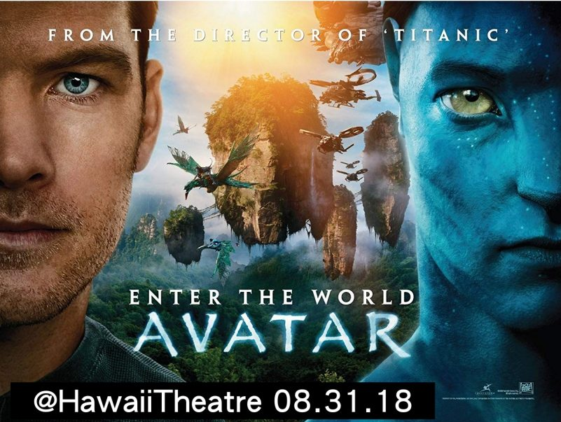 avatar_movie_poster_2_FB-e1532328627127.jpg