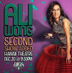 hawaii-theatre-coming-december-2016-events- 7.jpg