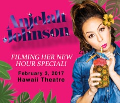 hawaii-theatre-coming-february-2017-events- 1.jpg