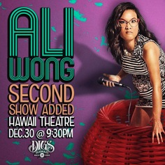 hawaii-theatre-coming-november-2016-events- 13.jpg