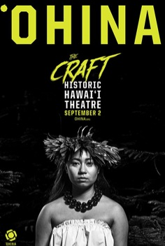 hawaii-theatre-coming-september-2016-events-.jpg