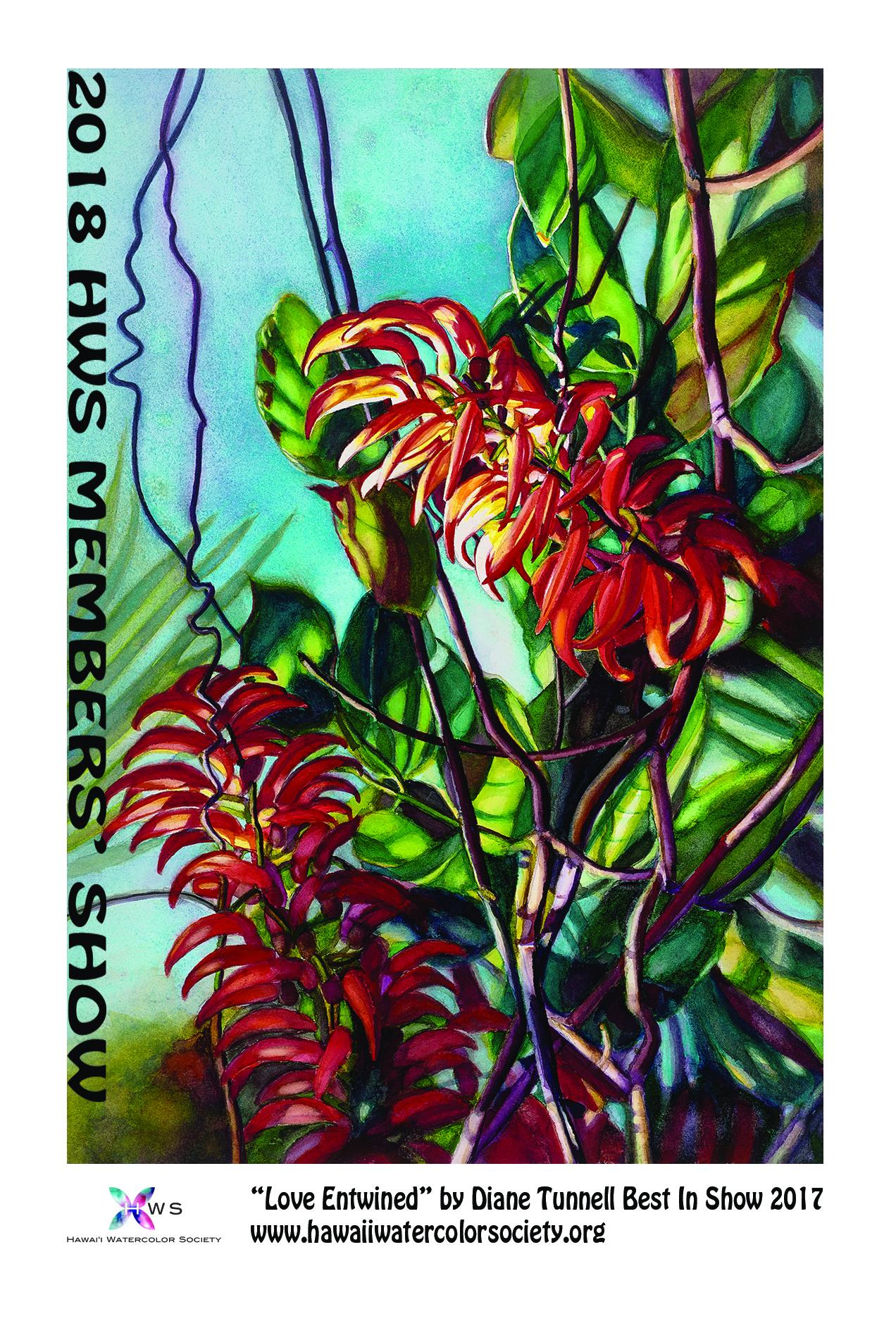 hawaii-watercolor-societys-annual-members-show--arts-at-marks-garage-april-3-28-2018-3.jpg